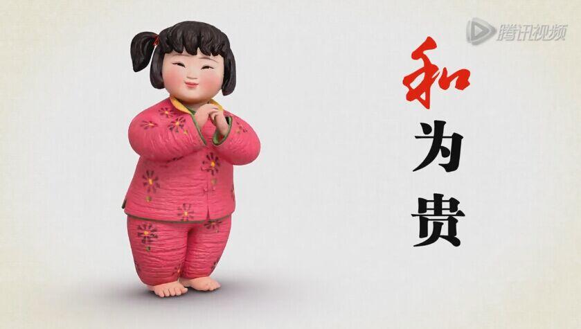 """""""梦娃""""是中国梦的卡通形象代言,""""梦娃送吉祥 梦娃送美德""""系列动画视频"""