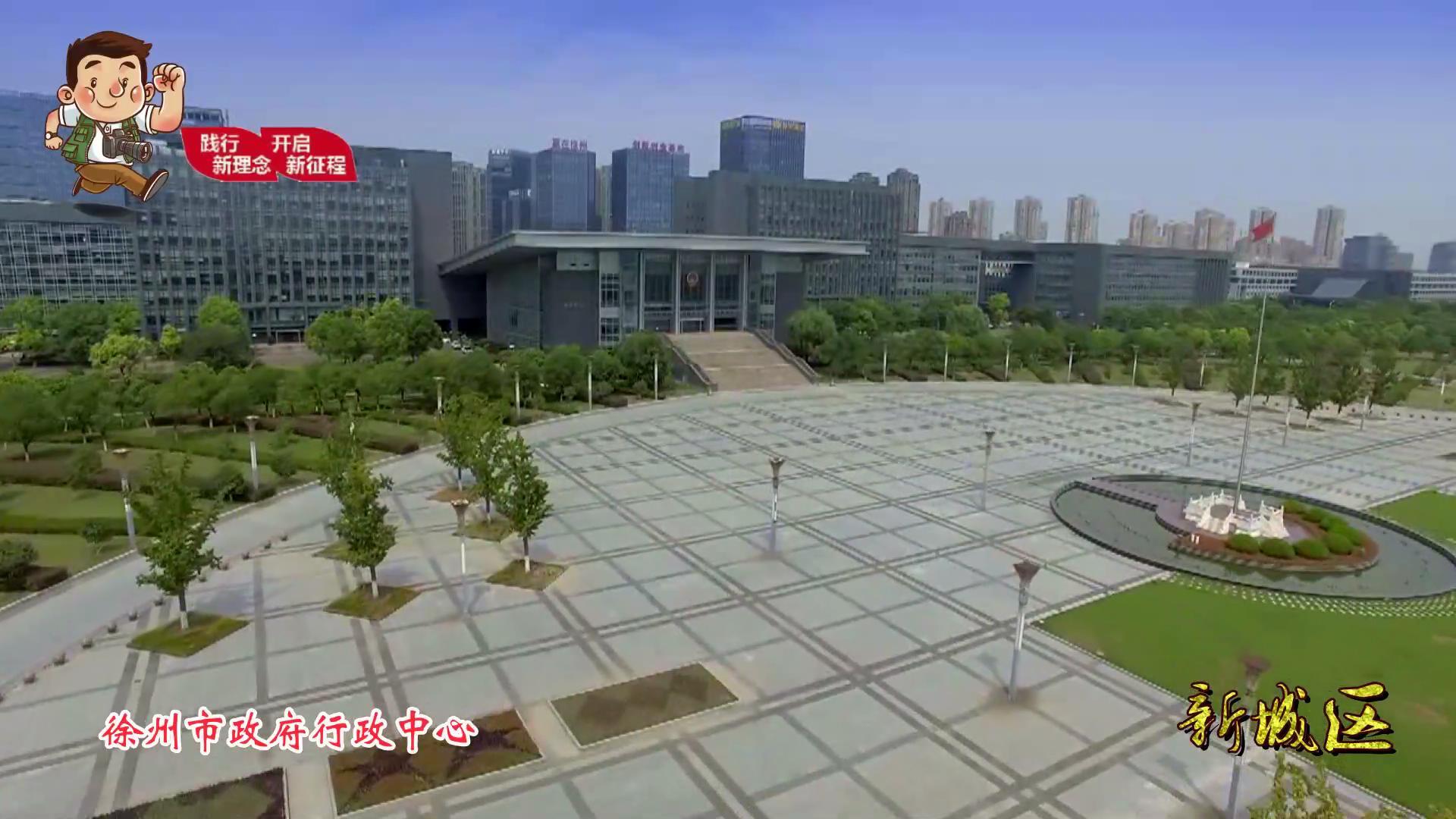 徐州学校-视频徐州升学率资讯v学校初中大路图片